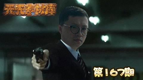 炉石传说:【天天素材库】 第167期