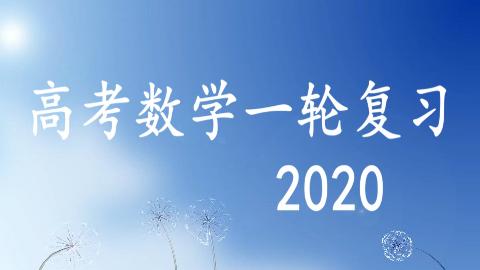 2020高考数学一轮复习(必刷题型归类与解题技巧):数列压轴大题,错位相减求和解题技巧