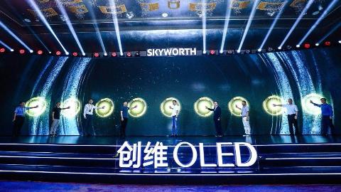 创维发布会官宣OLED新赛道,显示技术革命将带来行业新生机