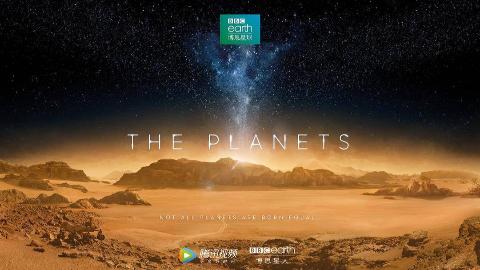 【BBC earth】《行星》01 2019 高分纪录片 英语中字