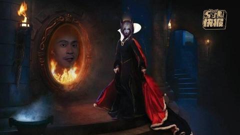 【STN快报第四季05】魔镜魔镜告诉我,谁才是艾泽拉斯最坏的女人?