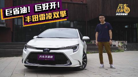 丰田再次赢得市场,新款上市第1月销量突破1万6,油耗低至3毛1