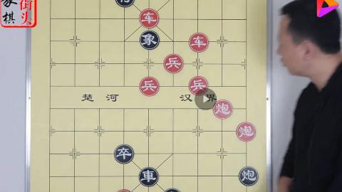 很容易就能看出陷阱的浅 却不知正手的难 这就是输给摆棋人的原因(街头象棋)