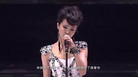 蔡依林x周杰伦《给我一首歌的时间》双J最后一次同台演出!