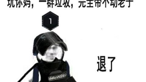 【纯良创作】与舍友彩六的zz日常实况ep.01我biu队友,超准