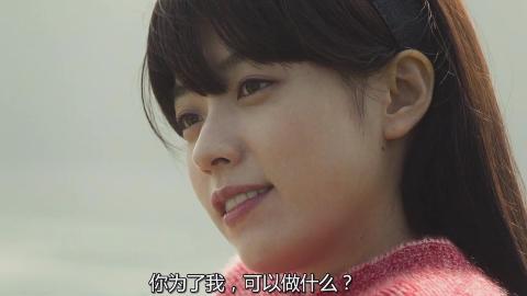 盘点看过的那些有意思的韩影片段四