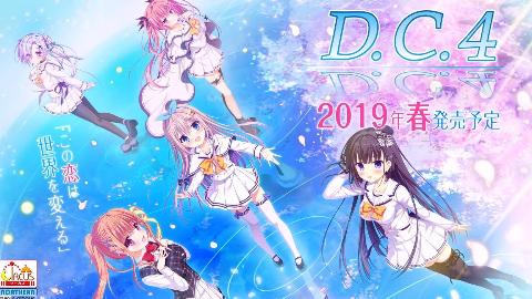 【初音岛4】D.C.4 ~ダ・カーポ4~ Pre-Movie【全年龄】