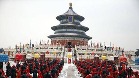 """天坛文化活动主题研讨会关于恢复""""满清皇帝祭祀大典""""的意见争论"""