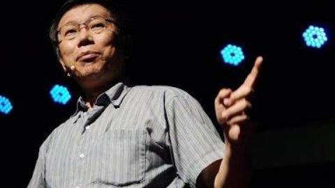 生死的智慧:柯文哲(Wen-je Ko)at TEDxTaipei 2013