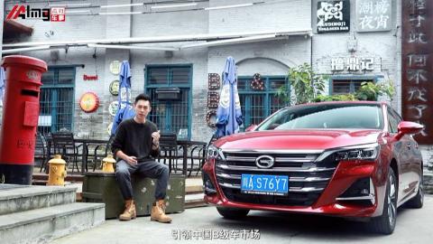 六大实力全面升级,广汽传祺GA6能否抢占B级车市场? | 麻辣视频