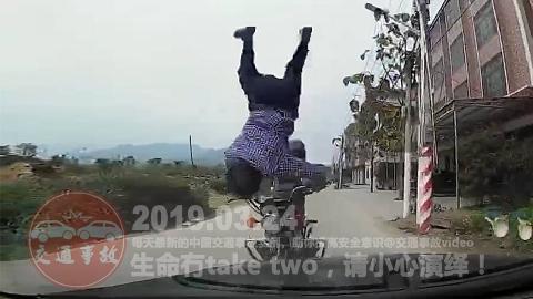 中国交通事故20190324:每天最新的车祸实例,助你提高安全意识!