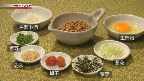 纪录片.NHK.东京吃货之旅:纳豆.2019[中文英文双版本]