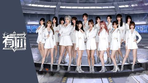 【SNH48 GROUP】第六届总决选TOP48汇报MV《有你》正式版