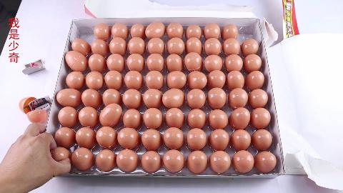少个金蛋能中1000元?一整盒80个金蛋奖金有多少来看下
