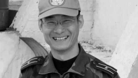 中国维和烈士杜照宇:用生命捍卫世界和平