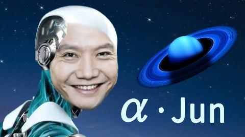 【潮资讯】麒麟 990 跑分亮相 | 小米 MIX Alpha 官宣