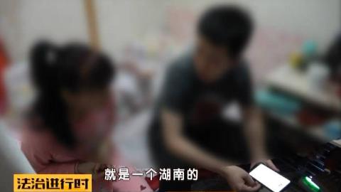 北京警方截获大量毒品!牵出神秘吸毒朋友圈