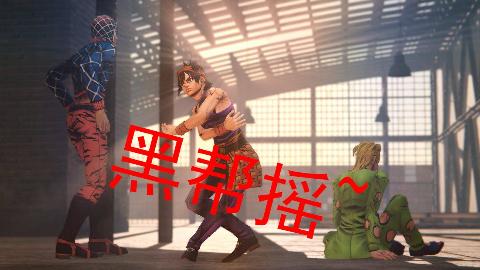 【MMD】比起书记的舞蹈还是来看黑帮摇吧