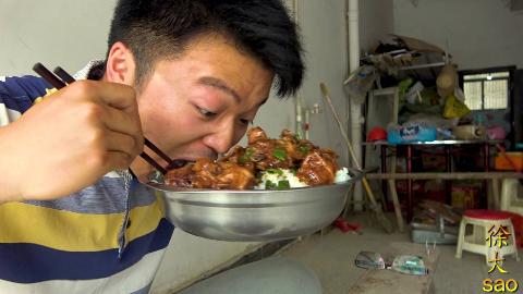 两斤麻鸭,一斤饭,大sao做一锅啤酒鸭,一大盆拌饭吃,真过瘾