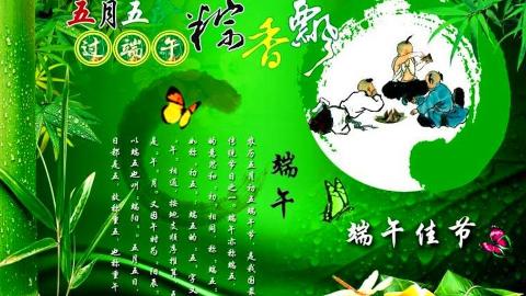 PS教程 端午节粽子海报制作 PS特效合成