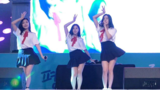 【Berry Good】풋사과 Green Apple