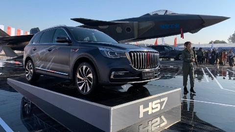 「汽车V报」红旗HS7歼20特别版亮相;沃尔沃XC40纯电版发布-20191017