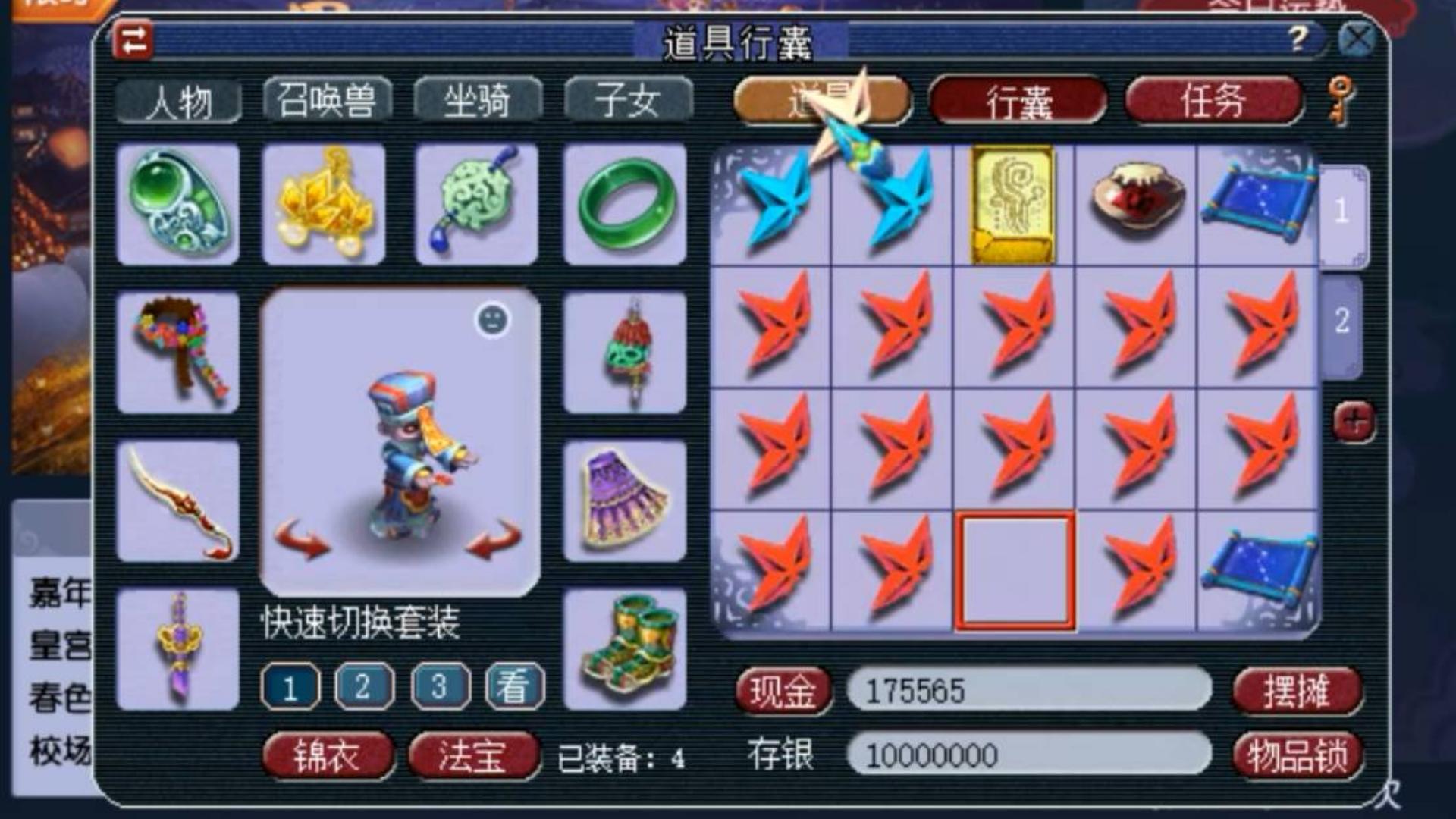 梦幻西游:老王给玩家开五个号的星辰碎片,看看都能给些什么吧?