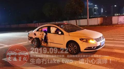 中国交通事故20190922:每天最新的车祸实例,助你提高安全意识