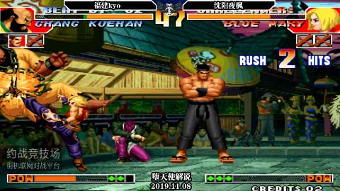 拳皇97:夜枫残血玛丽,极限反杀老k大门,太帅了