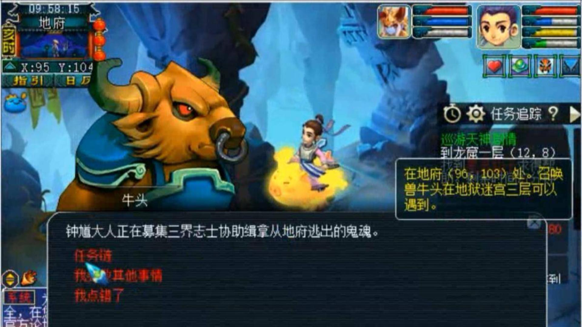 梦幻西游:老王用服战魔方寸直播跑环,不经意间暴露了自己的实力