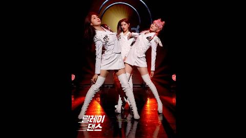 乐华新女团EVERGLOW - Adios 舞蹈接力版