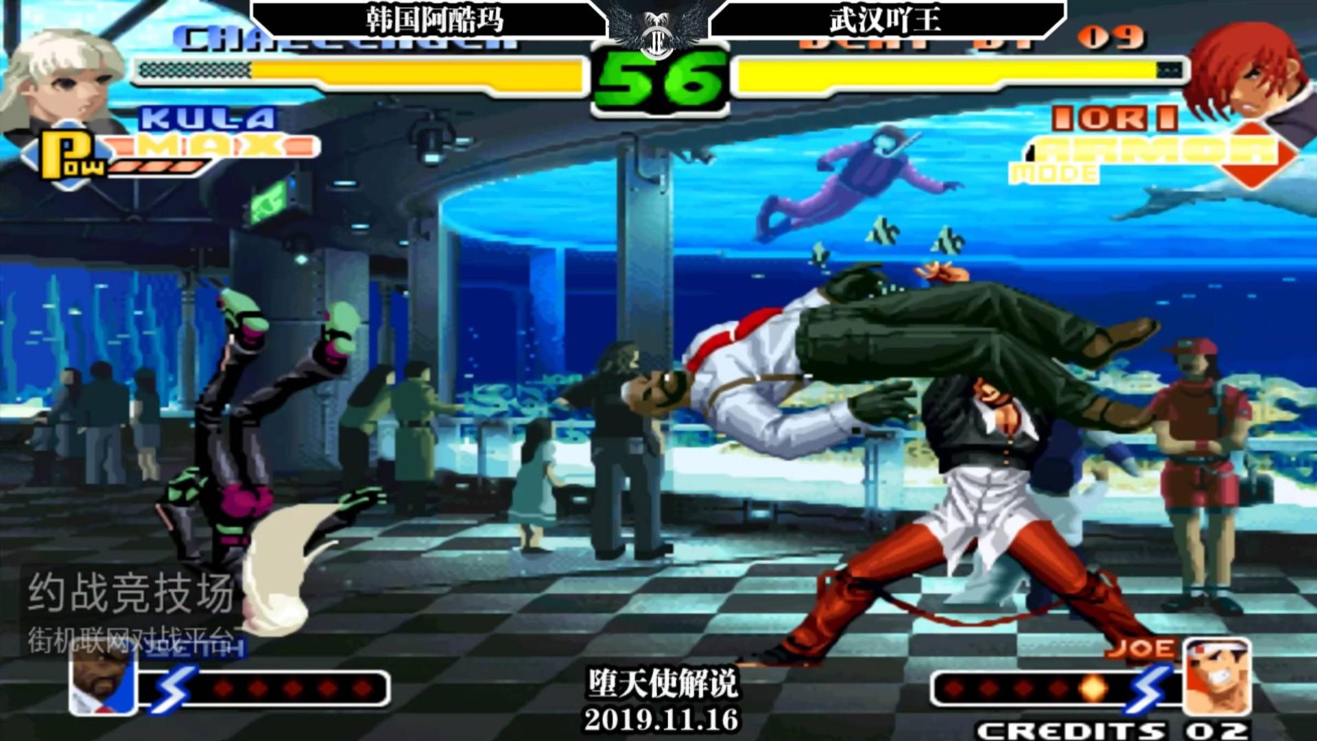 拳皇2000吖王剃头韩国最强阿酷吗,这游戏属于我们的时代到来了!