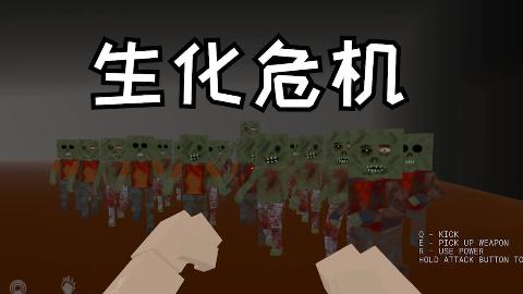 生化危机  |  血染小镇游戏实况11