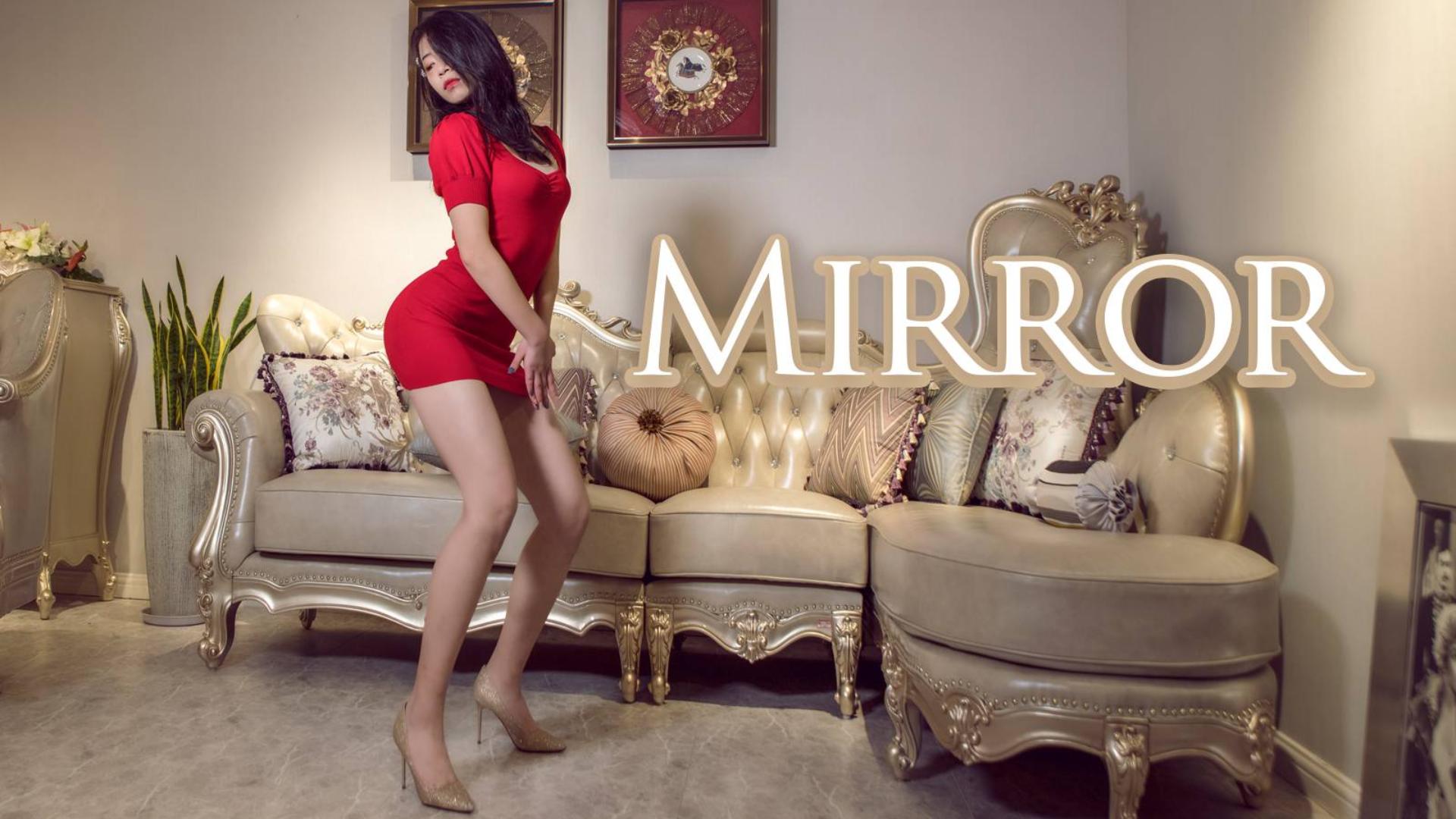 【子怡】MIRROR♡只想动摇你的心~