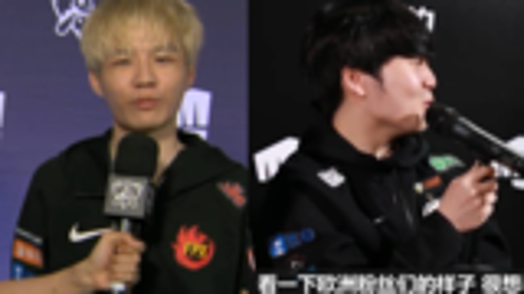 Rookie联手刘青松给LPL出气:要打的欧洲观众全都闭嘴!回应当年G2狂言