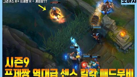 韩服第一亚索精彩集锦 - 快乐?哦不,是杀戮 - 英雄联盟LOL