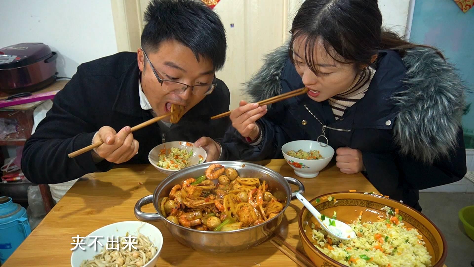 大虾肥肉麻辣香锅,大sao给老婆加餐,最后自己端盆吃,真过瘾