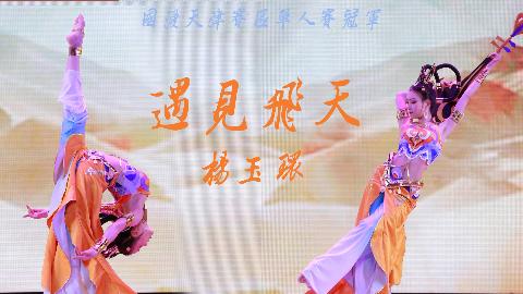 【王者荣耀】凝视我~记住我!杨玉环~遇上飞天古风舞!