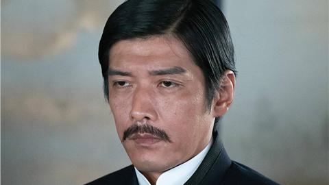 【兽眼观东瀛】日本近代的开国元勋 竟是一个超级贪污犯