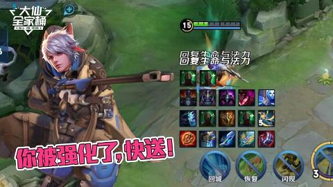 王者荣耀张大仙:如何让BUFF多到影响游戏?当前版本最长状态栏!