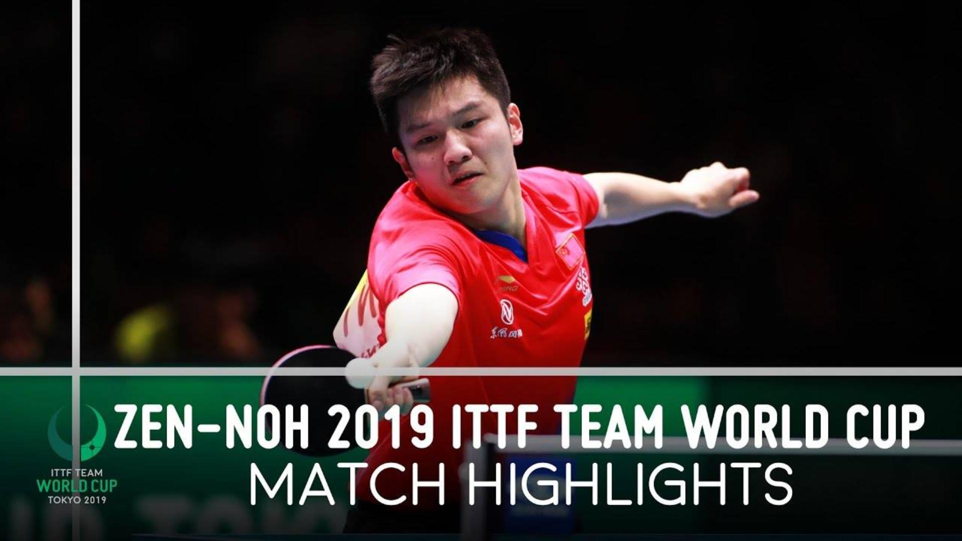 2019团体世界杯 樊振东带著中国队夺下本届男团冠军