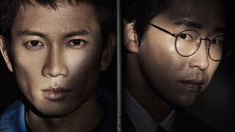 豆瓣评分8.4,韩国高智商悬疑剧,反转太多结果难测!