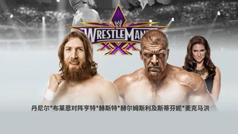 WWE2K19展示柜(八)