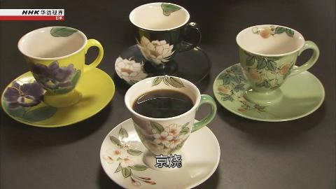纪录片.NHK.京都之美.京都的咖啡文化:一杯咖啡.情谊浓浓.2015