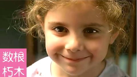 你愿意为了这个宝贵女儿,放弃上亿财产吗 尼古拉斯·凯奇电影《居家男人》