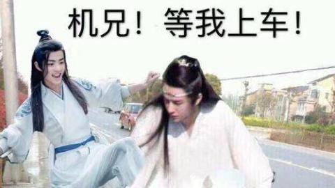 """【陈情令丨人物曲MV】荒城渡-""""我在等这因果渡魂渡魄渡我""""-荒城渡"""