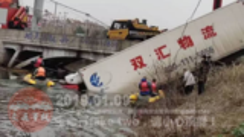 中国交通事故20190109:每天最新的车祸实例,助你提高安全意识!