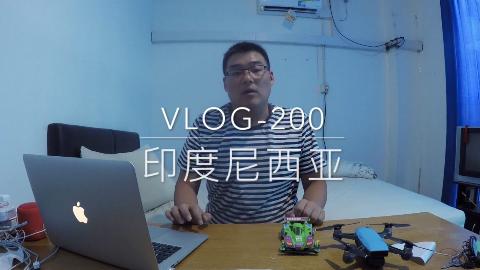VLOG|谈谈 VLOG200 期感受