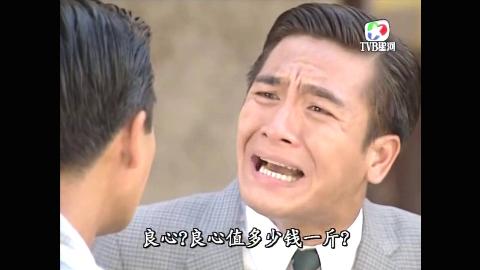 TVB《同捞同煲》所有歌唱片段大合集
