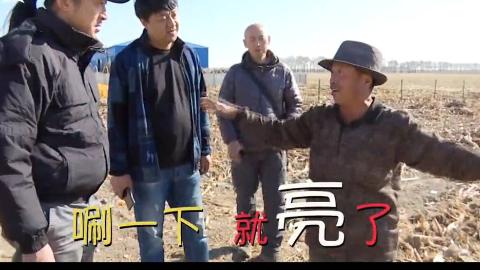 """高能!大爷""""十级东北话""""讲述陨石坠落经过"""